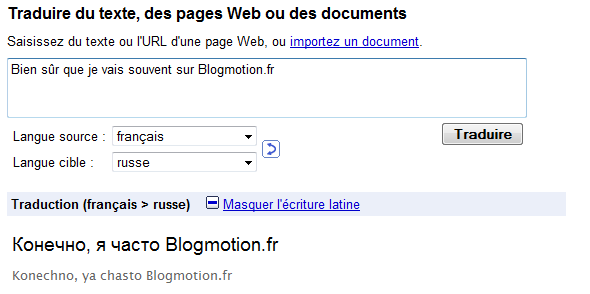 google traduction mise sur le temps r el coup de javascript blogmotion. Black Bedroom Furniture Sets. Home Design Ideas
