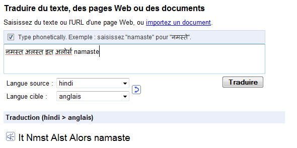 google-traduction-phonetique