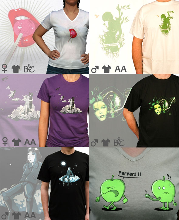 pilo-tee-tshirts