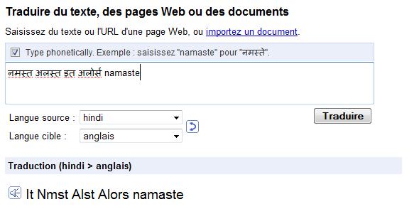 google-traduction-phonetique